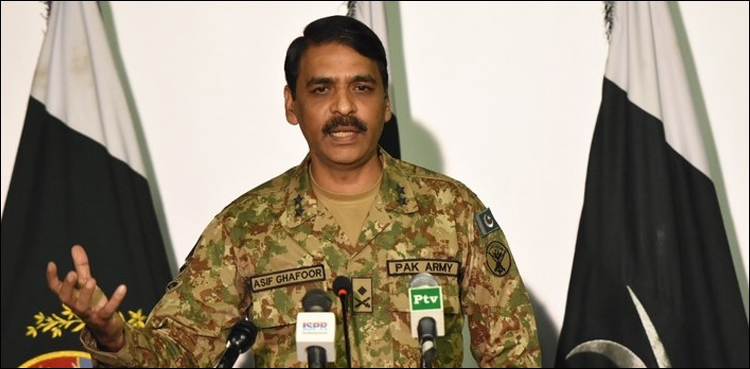 Photo of Will reply strongly to any misadventure from India: DG ISPR