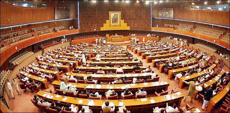 Photo of President Alvi summons joint session of Parliament on Sept 12