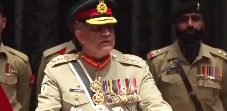 Photo of Pakistan on its journey to enduring peace, stability: COAS Bajwa