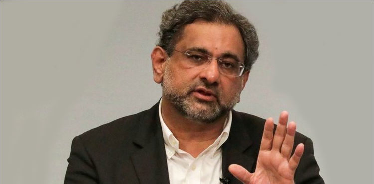 Photo of Courtroom grants Shahid Khaqan's plea for added amenities in jail