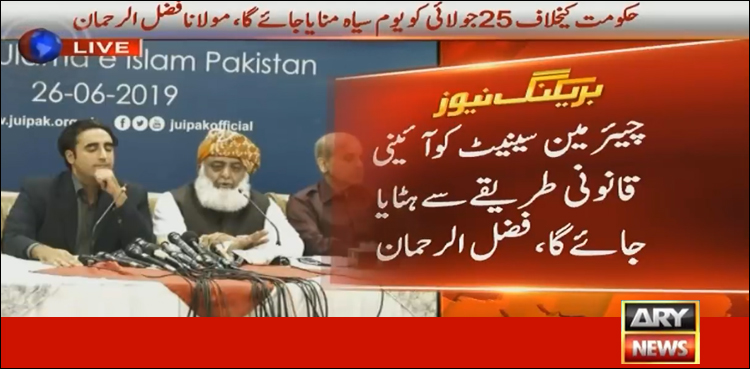Fazal Ur Rehman proclaims 'Black Day' over 2018 election rigging