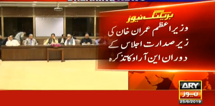 Photo of No NRO for looters even when they maintain APC or launch anti-govt motion: PM Imran