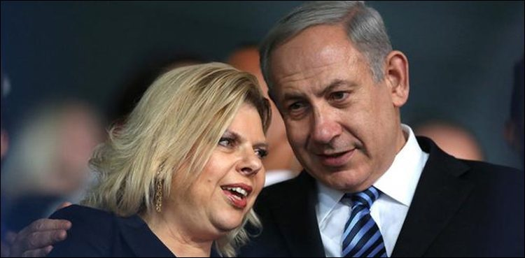 Photo of Israel PM's spouse convicted of misusing public funds