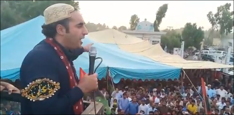 Photo of Rally behind me to ship 'merciless rulers' packing, Bilawal urges plenty