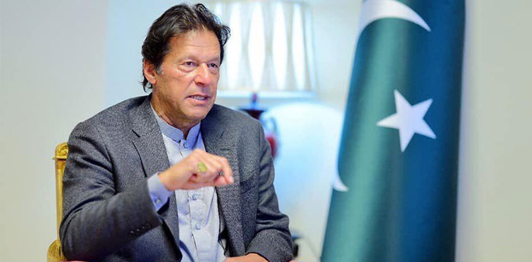 Photo of PM Imran directs to lift Kashmir problem at each world discussion board