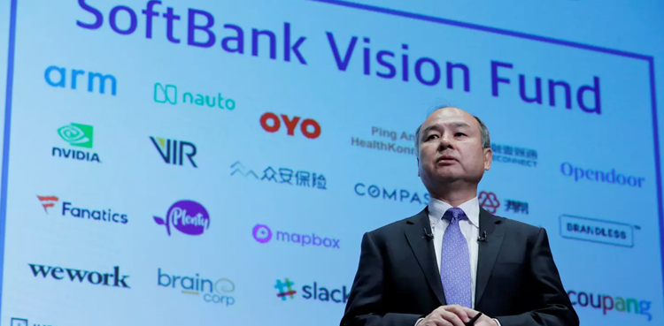 Photo of SoftBank plans to lend as much as $20 billion to workers to put money into new fund: WSJ