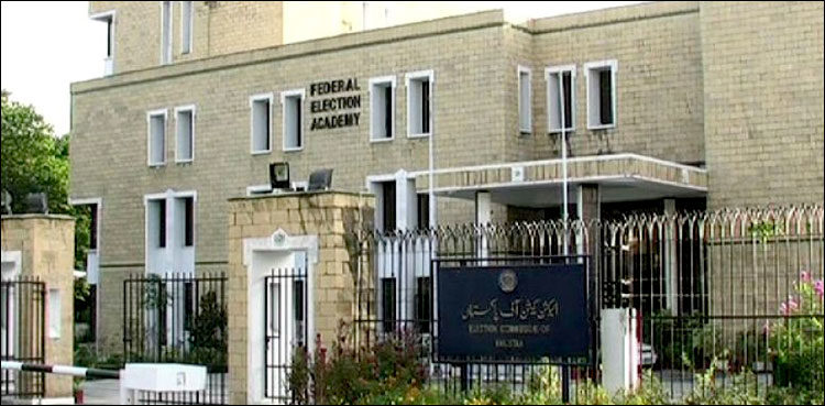 Photo of ECP to publish preliminary electoral rolls in Punjab, Sindh from Thursday