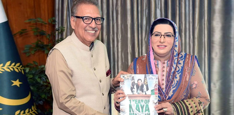 Photo of Dr. Firdous calls on president, presents govt's one-year efficiency report