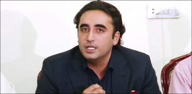 Photo of We must always stand united over Kashmir challenge: Bilawal Bhutto