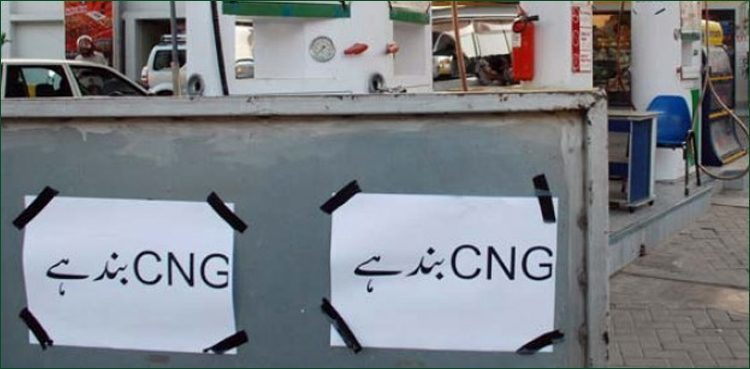 Photo of CNG stations to stay closed for 3 days throughout subsequent week