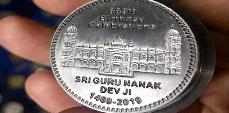 Photo of Pakistan points commemorative coin to mark 550th anniversary of Guru Nanak