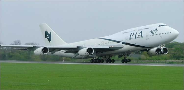 Photo of PIA first Dubai-bound flight departs from Faisalabad