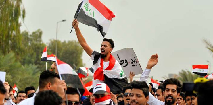 Photo of Iraq president vows early polls as protesters demand extra
