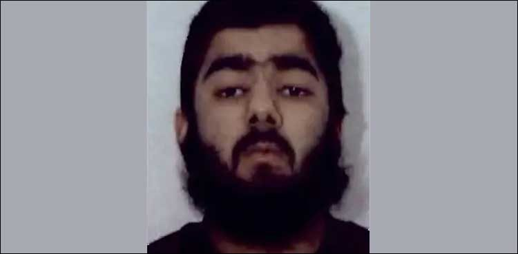Photo of The 28-year-old who launched London Bridge assault