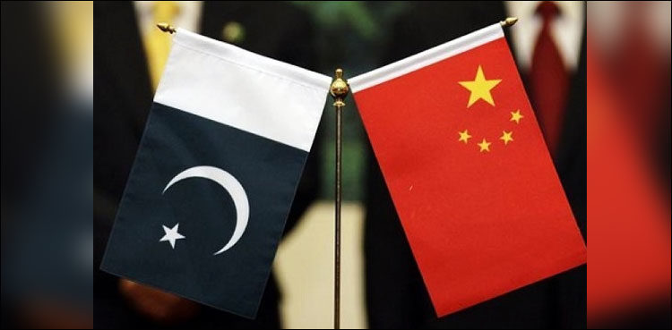 Photo of China to supply extra entry to Pakistani items to its market