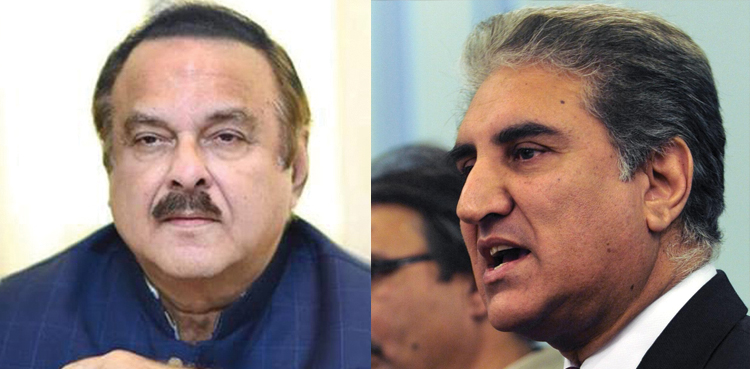 Photo of Shah Mehmood Qureshi inquires well being of Naeemul Haque