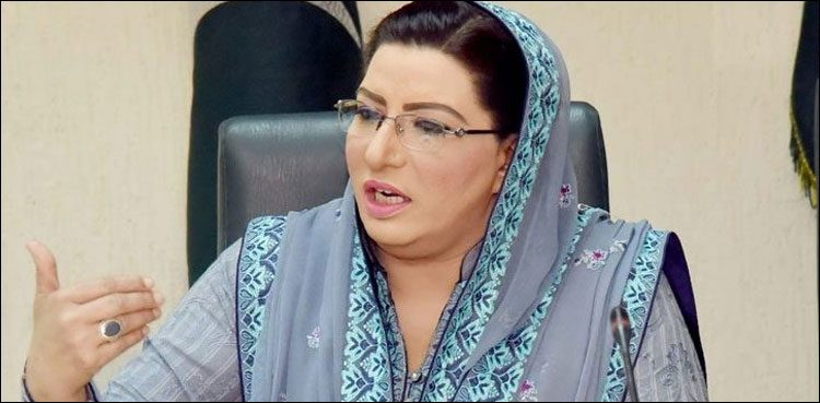 Photo of Firdous says Pakistanis united for securing nationwide pursuits