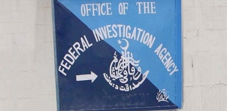 Photo of FIA again summons heads of oil companies in fuel crisis case