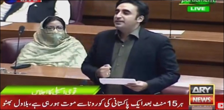Photo of Pakistan facing once-in-a-century pandemic: Bilawal Bhutto – ARY NEWS