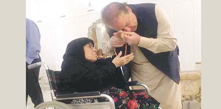 Nawaz Sharif, mother, death, London