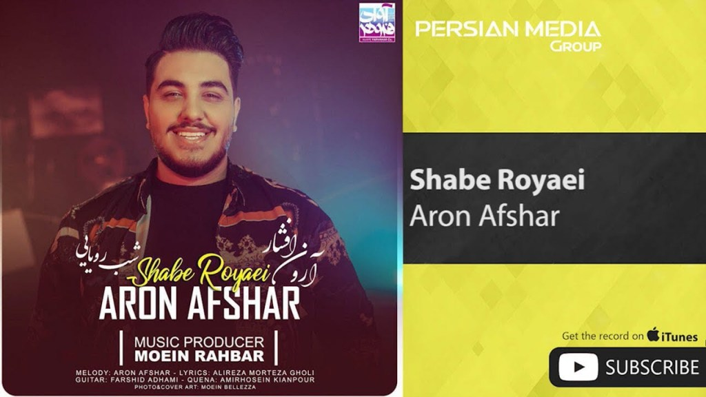Read more about the article Aron Afshar – Shabe Royaei with lyrics