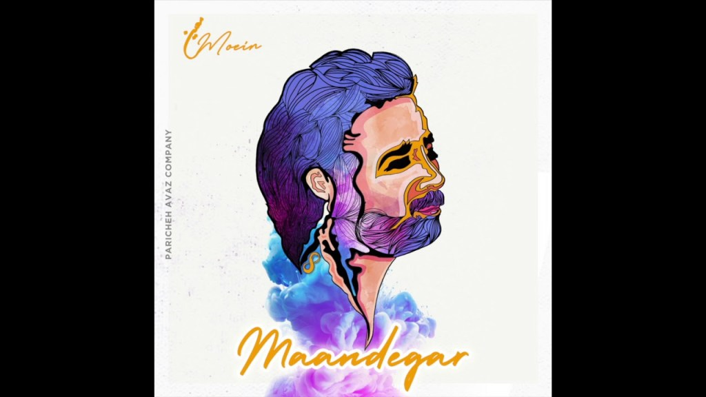 Read more about the article Moein- Maandegar with persian lyrics