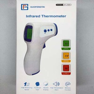 Infrarot Fieber-Thermometer