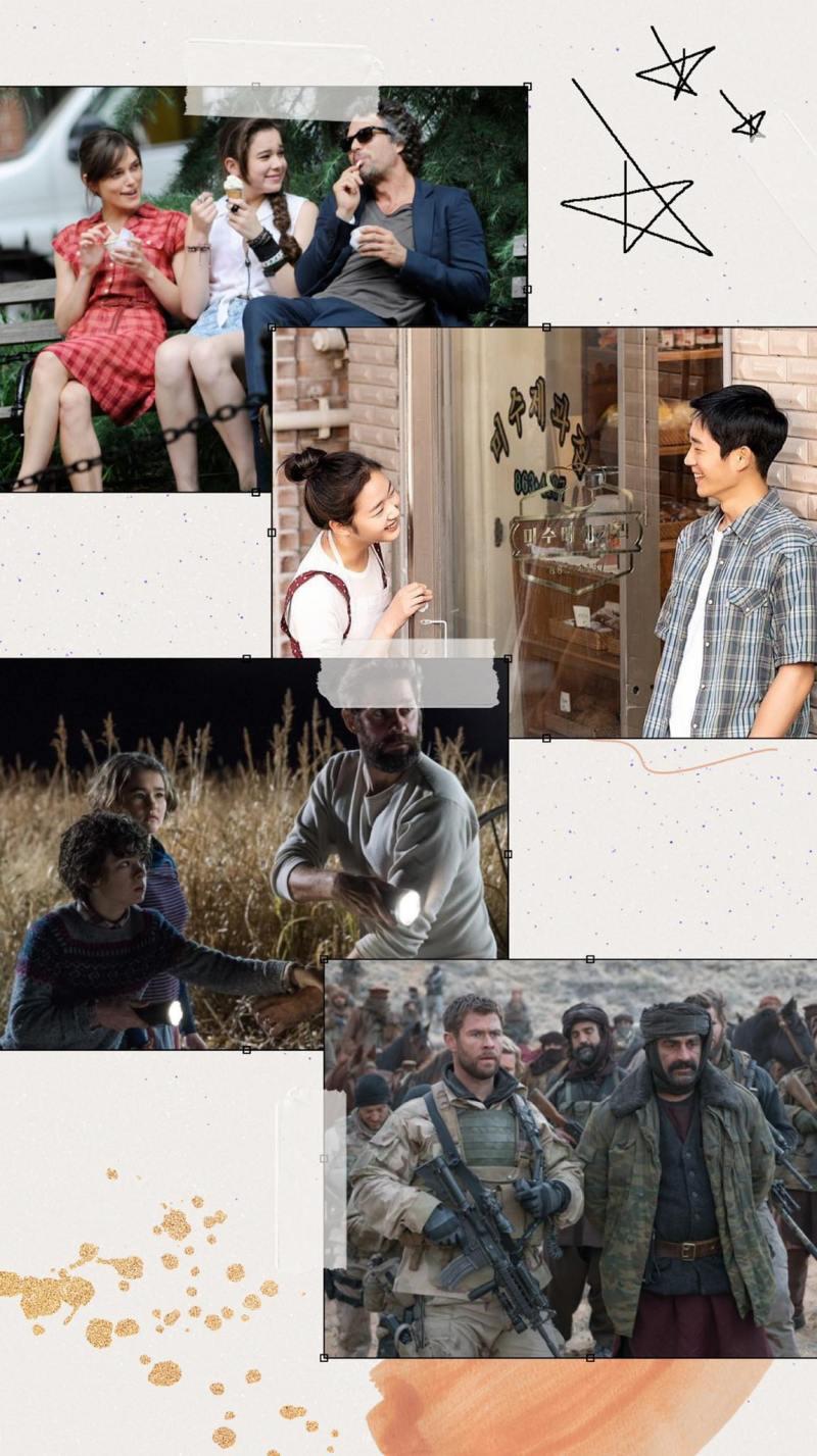 Mes films de juillet 2020