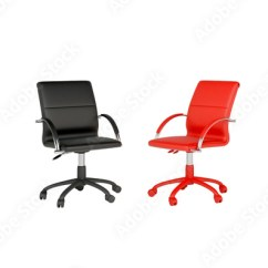 Office Chair Illustration Tan Leather Arm Two Chairs The Concept Of Dialogue Buy This Stock