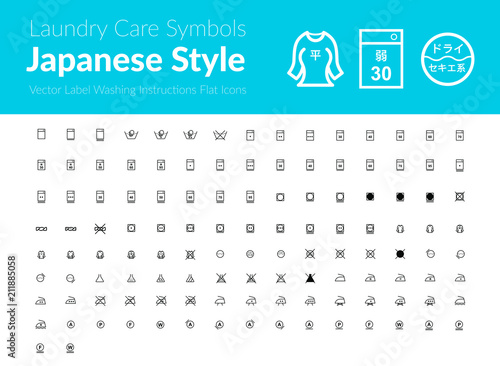 Laundry Care Symbols Icons Japanese Japan Style Vector Label Washing Instructions Flat Icons Wash Bleaching Drying Ironing Dry Cleaning Buy This Stock Vector And Explore Similar Vectors At Adobe Stock
