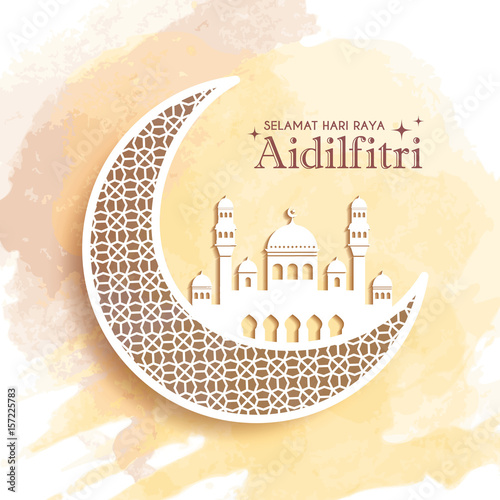Hari Raya Aidilfitri Greeting Card Template Design Decorative Crescent Moon And Mosque On Brown