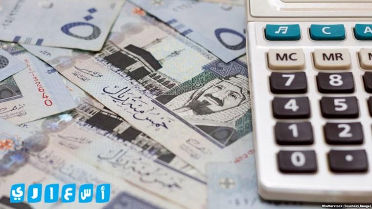 سعر الريال مقابل العملات الأجنبية