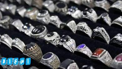 سعر جرام الفضة في مصر