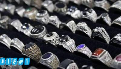سعر جرام الفضة في مصر لعام 2020 بكل انواعه المختلفه وبسعر المصنعية