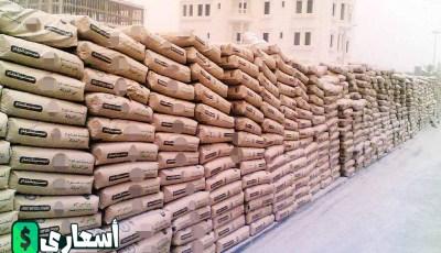 أسعار الأسمنت فى مصر اليوم الأثنين 30-3-2020
