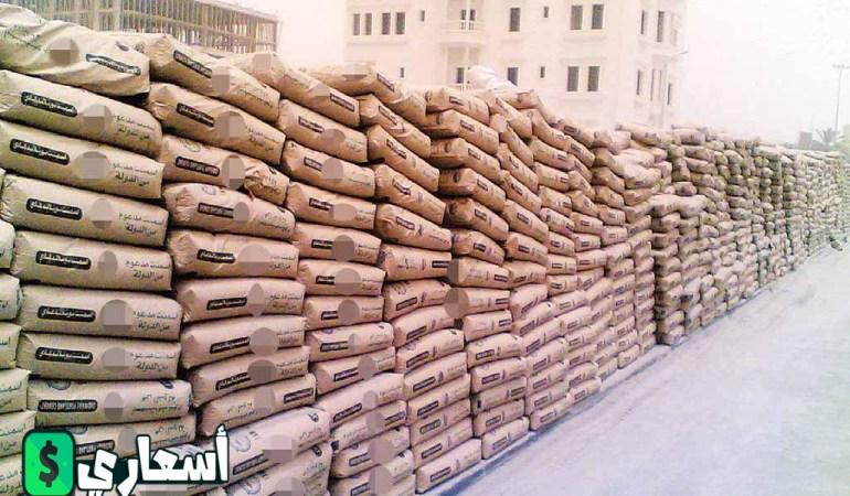 أسعار الأسمنت فى مصر اليوم