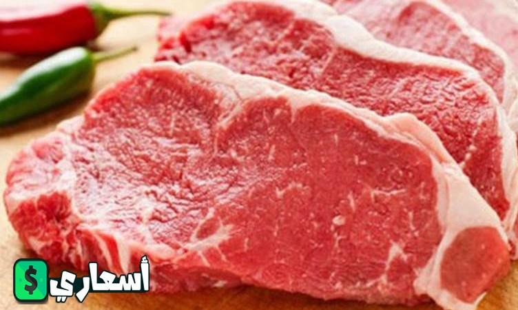 أسباب ارتفاع اسعار اللحوم في الأسواق المصرية