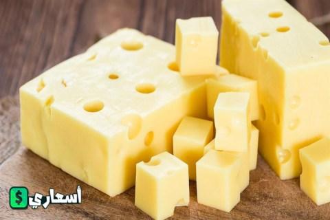 سعر كيلو الجبنة الرومي في مصر 2020