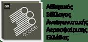 ΑΣΑΑΕ | Αθλητικός Σύλλογος Ανταγωνιστικής Αεροσφαίρισης Ελλάδας – Airsoft Patras
