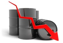 Photo of The Falling Crude Oil Prices: Mitigating the Risk
