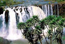 Blue Nile, site for Renaissance Dam
