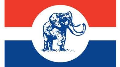 NPP emblem