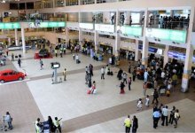 Murtala Mohammed International Airport, Nigeria