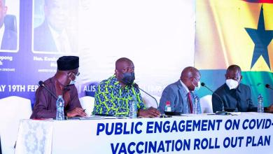 Officials at the Public Engagement on COVID-19 vaccination roll out plan
