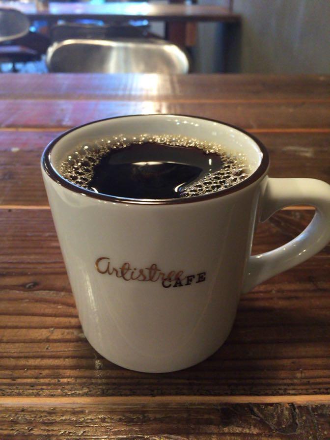 ZARANDA COFFEE