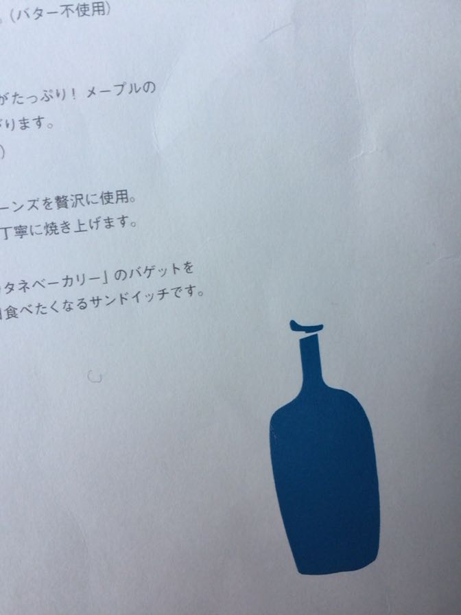 BLUE BOTTLE COFFEEのロゴ