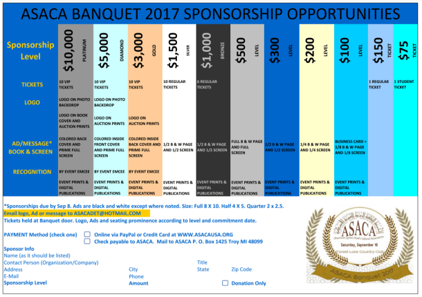 2017 ASACA Banquet Sponsorship and tickets levels