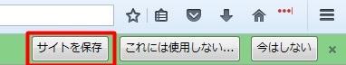 LastPass表示画面