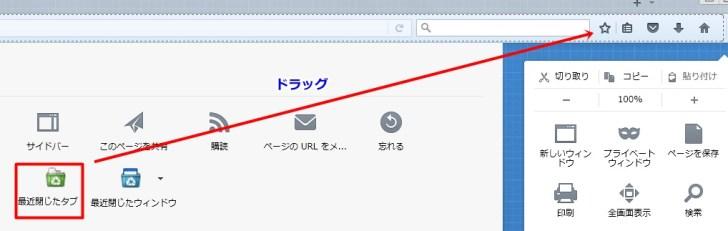 Firefox側の設定2