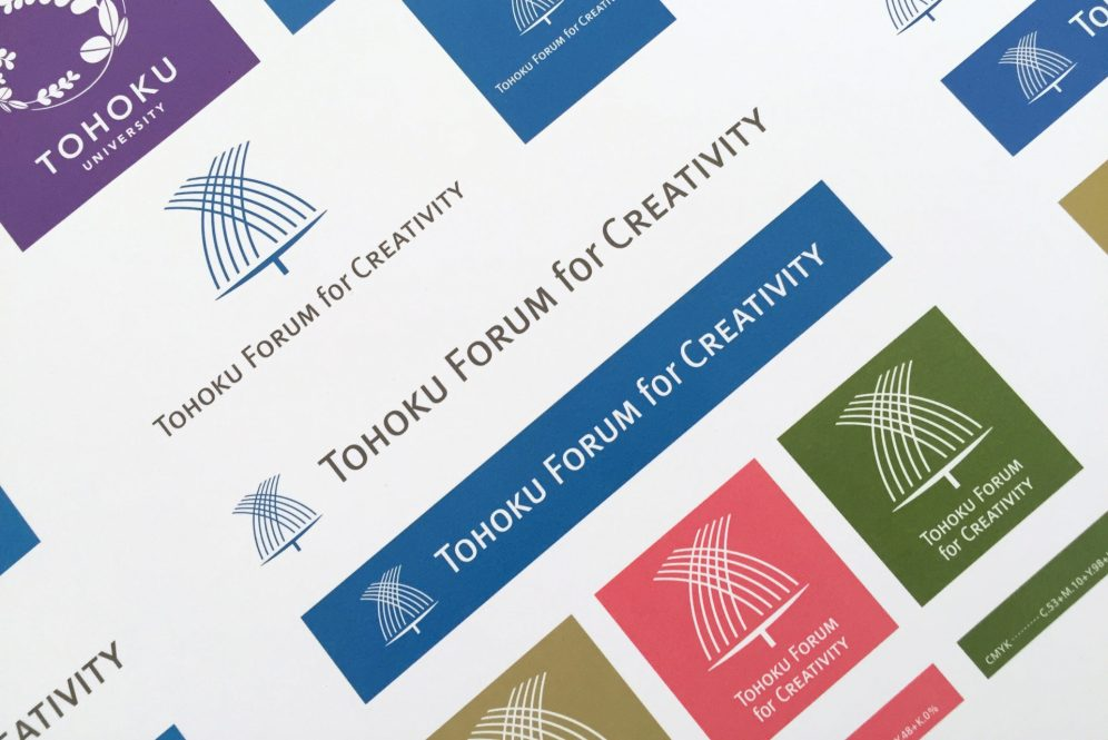 Tohoku Forum for Creativity